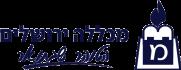 מכללה ירושלים copy